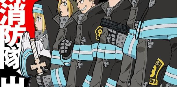 Новое видео для аниме по манге Fire Force