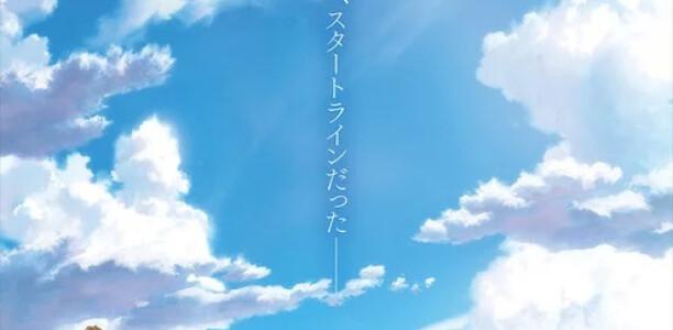 Премьера аниме фильма Seven Days War состоится в декабре