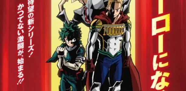Премьера четвертого сезона аниме My Hero Academia состоится 12 октября
