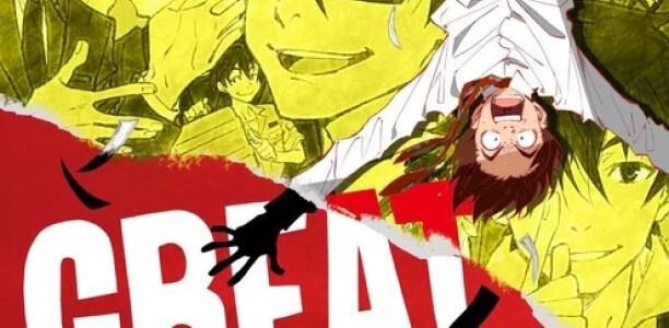 Премьера аниме Great Pretender состоится в июле