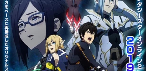 Игра Phantasy Star Online 2 получит новое телевизионное аниме