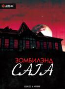 Постер Zombieland Saga