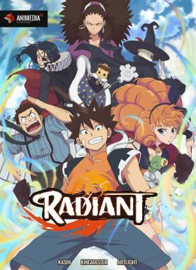 Онлайн аниме Радиант