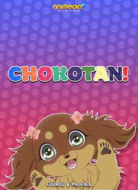 Онлайн аниме Чокотан!
