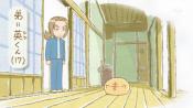 Скриншот аниме Хроники Пуфика