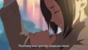 Скриншот аниме Чей-то взгляд