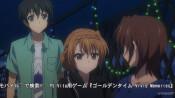 Скриншот аниме Золотое время