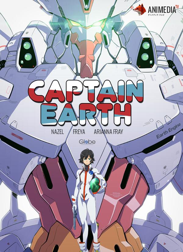 Онлайн Капитан земля