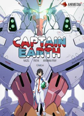 Онлайн аниме Капитан земля