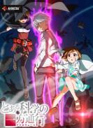 Постер Toaru Kagaku no Accelerator