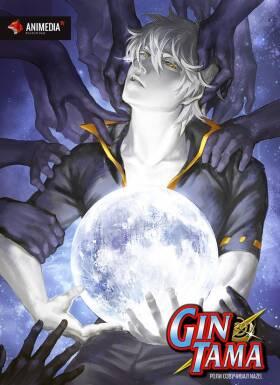 Постер аниме Гинтама 6