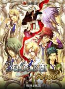 Постер Kamigami no Asobi