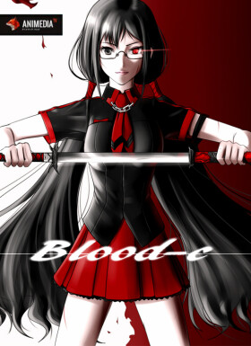 Онлайн аниме Кровь-С
