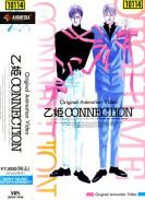 Постер Otohime Connection