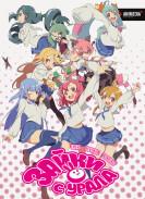Постер Urawa no Usagi-chan