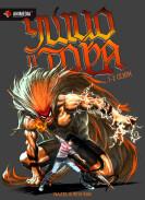 Постер Ushio to Tora