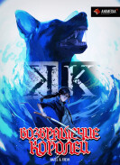 Постер K Project: Return of Kings