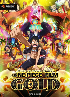 Постер аниме One Piece Film: Gold