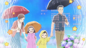 Скриншот аниме Мир удона Поко