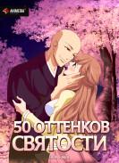 Постер Souryo to Majiwaru Shikiyoku no Yoru ni...