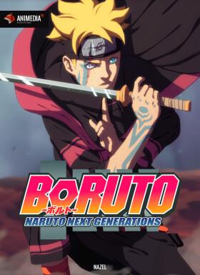 Онлайн аниме Боруто: Новое поколение Наруто