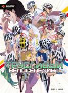 Смотреть онлайн Трусливый велосипедист: Новое поколение