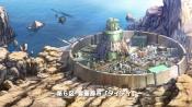 Скриншот аниме Магмел синего моря