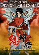 Постер Onigamiden