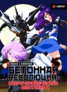 Постер Concrete Revolutio: Choujin Gensou