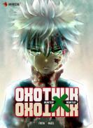 Постер Hunter X Hunter 2
