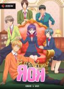 Постер Watashi ga Motete Dousunda