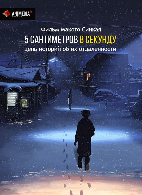 аниме берсерк 12 серия