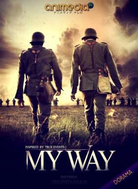Постер аниме Мой путь