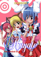Постер Hayate no Gotoku! 3