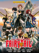 Постер Gekijouban Fairy Tail: Houou no Miko