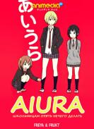 Постер Aiura