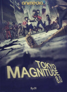 Смотреть онлайн Токийское Восьмибальное
