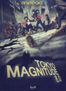 Постер Tokyo Magnitude 8.0