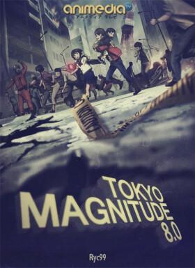 Онлайн аниме Токийское Восьмибальное