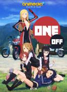 Постер One Off