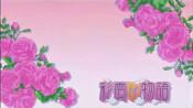 Скриншот аниме Повесть о Стране Цветных Облаков