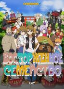 Постер Uchouten Kazoku