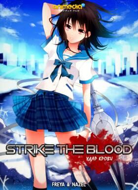 Постер аниме Удар крови