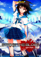 Постер Strike the blood