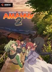 poster Amanchu!