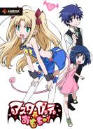 Смотреть онлайн Игрушка Астаротты OVA