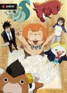 Постер Yondemasu yo, Azazel-san
