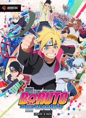 Постер аниме Боруто: Новое поколение Наруто