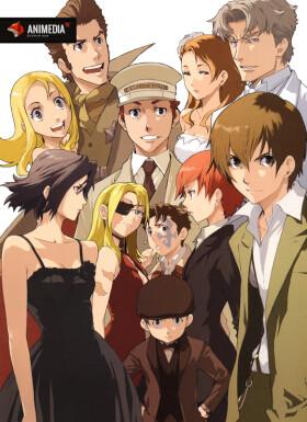 Онлайн аниме Шумиха!