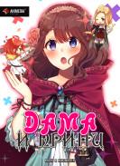Постер Dame x Prince Anime Caravan
